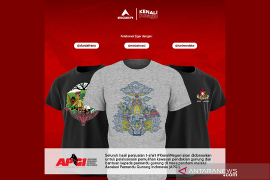 EIGER gandeng tiga seniman lokal kenalkan Indonesia lewat kaus barunya