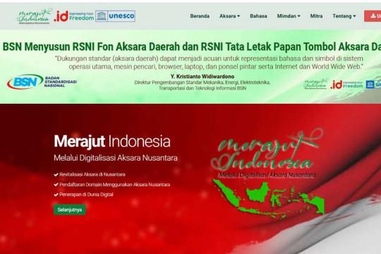 PANDI kembangkan merajutindonesia.id lestarikan aksara Nusantara