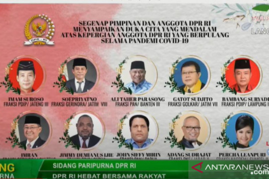 Muhaimin: 10 anggota DPR wafat sebagai pejuang konstitusi