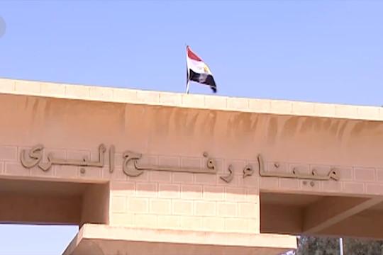 Mesir kembali buka perlintasan perbatasan Rafah dengan Gaza