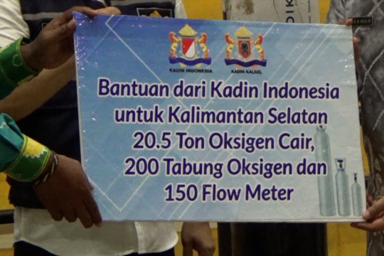 Kadin serahkan bantuan 20,5 ton oksigen ke Pemprov Kalsel
