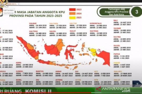 Ilham Saputra usulkan perpanjangan masa kerja KPU jelang Pemilu 2024