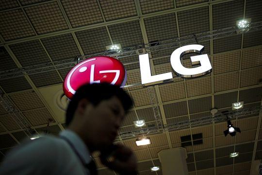 LG selesaikan peningkatan tahap awal pabrik peralatan rumah tangga