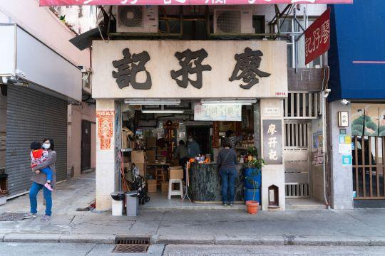Rekomendasi tempat untuk dikunjungi di West Kowloon Hong Kong