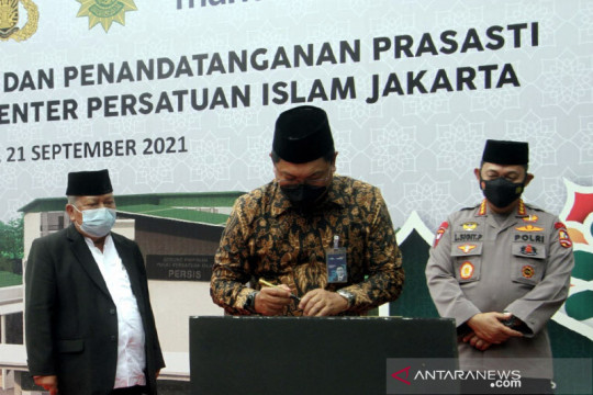 Bank Mandiri bantu Rp5 miliar untuk pembangunan Islamic Center