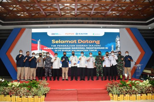 Dewan Ketahanan Nasional apresiasi manajemen keamanan Pupuk Kaltim