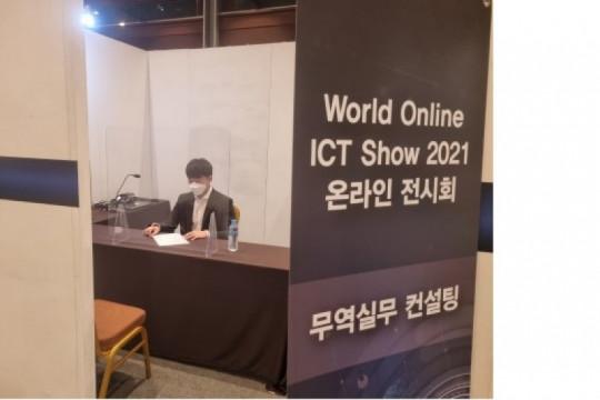 Pemerintah Korea dukung UKM TIK masuk pasar luar negeri atasi COVID-19