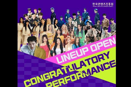 NCT Dream, ATEEZ dan sederet idola K-pop akan ramaikan MU:CON 2021