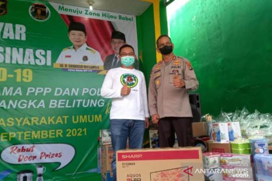 "PPP - Polda Babel bagikan ""doorprize"" ke 1.000 peserta vaksin COVID-19"