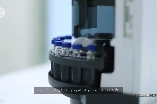 Bio Farma targetkan penguasaan teknologi baru vaksin COVID-19