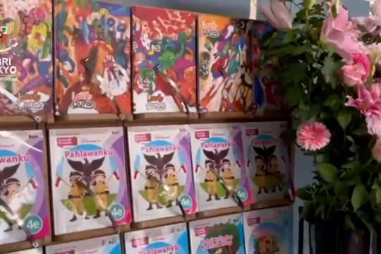 Menengok BI corner dan pojok baca dongeng di Tokyo