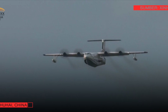 Pesawat amfibi AG600 akan unjuk kemampuan di Airshow China 2021