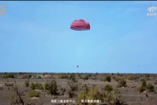 Para astronaut Shenzhou-12 mendarat di Bumi dengan selamat