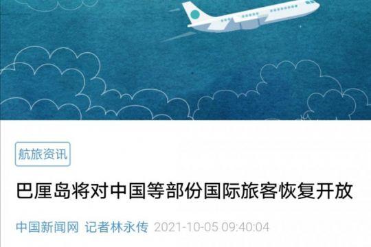 Media China ramai-ramai beritakan pembukaan  kembali Bali