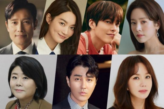 """Shin Min Ah hingga Kim Woo Bin bergabung dalam """"Our Blues"""""""