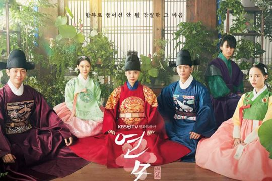 "Park Eun-bin bagikan kesan saat bermain di ""The King's Affection"""