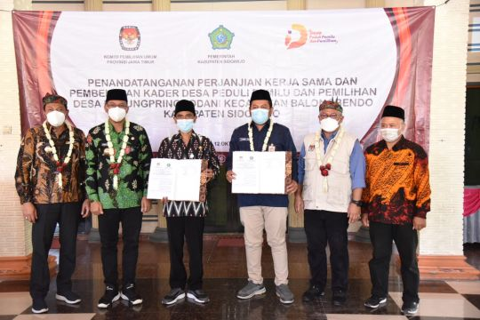 KPU-Pemkab Sidoarjo sepakat wujudkan desa peduli pemilu dan pemilihan