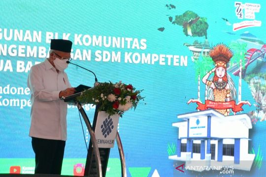Wapres berharap BLK Komunitas menjadi fondasi SDM unggul di Papua