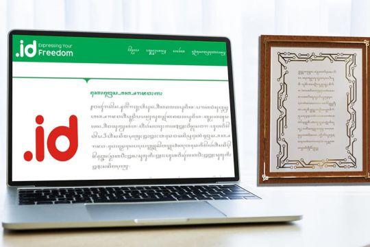 PANDI sudah serahkan dokumen pembakuan aksara daerah ke SNI