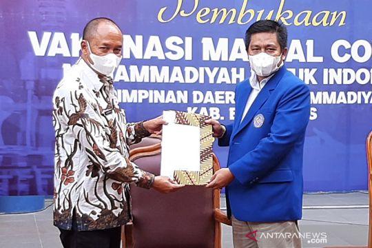 Universitas Muhammadiyah Purwokerto segera laksanakan PTM