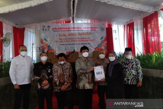BPIP gelar vaksinasi massal bagi masyarakat di UIN Yogyakarta