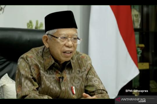 Wapres Indonesia masih kekurangan SDM ekonomi syariah