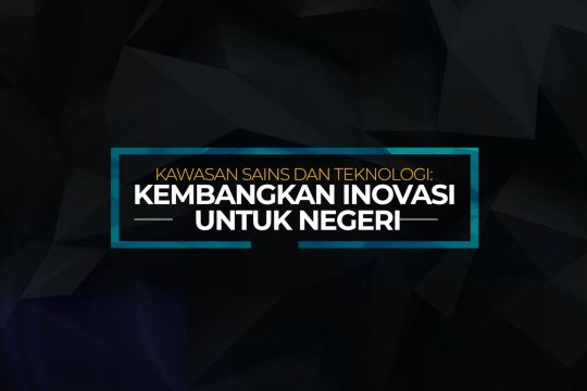 Indonesia Bergerak - Kembangkan inovasi untuk negeri - bagian 1