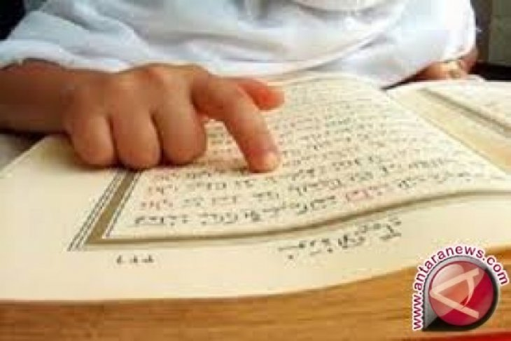 Khatam Quran syarat wisuda di Universitas Jambi