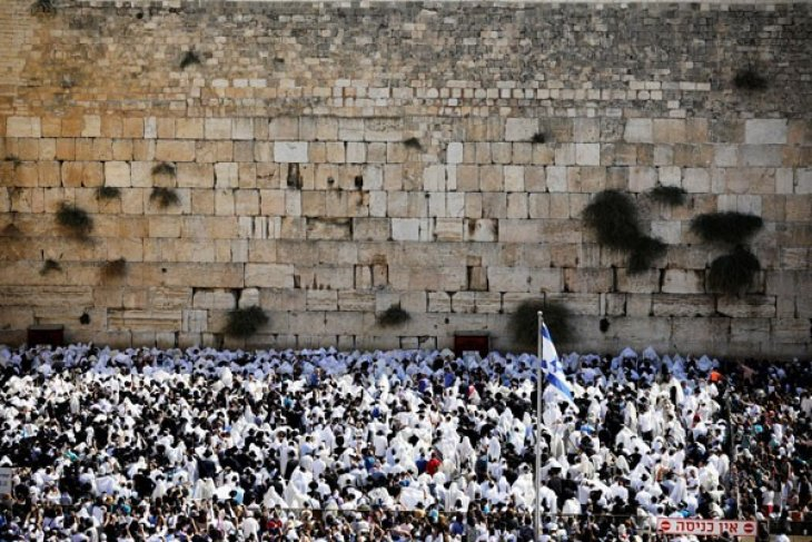 Diam-diam AS minta Israel menahan diri soal Yerusalem