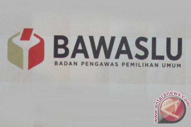 Bawaslu umumkan putusan terkait kasus iklan PSI Kamis