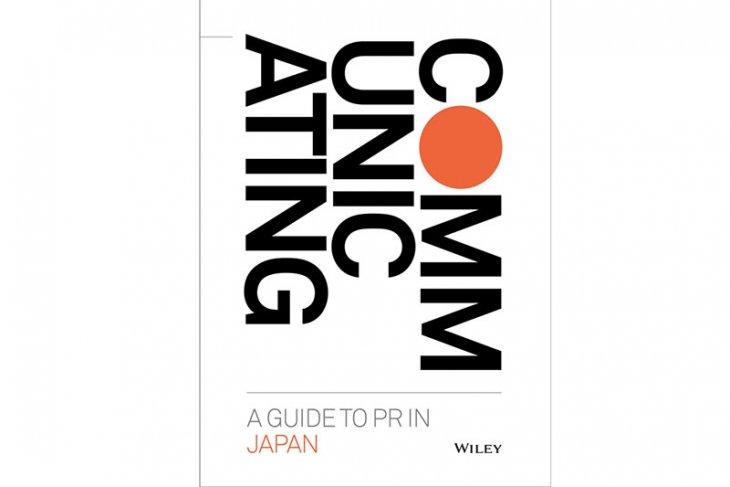 Dentsu PR akan terbitkan edisi terbaru Communicating: A Guide to PR in Japan