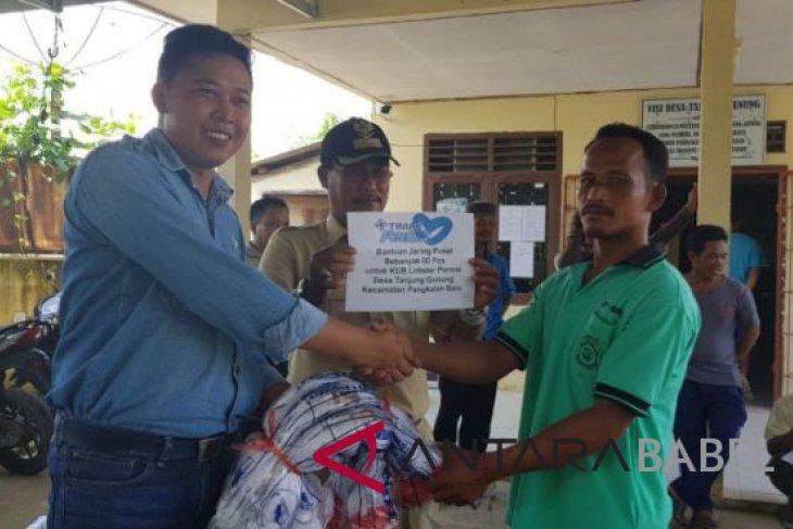 PT Timah salurkan bantuan 235 unit jaring