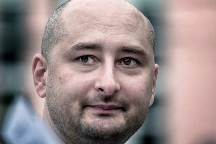 Ukraina jebak pembunuh bayaran Rusia dengan pembunuhan palsu