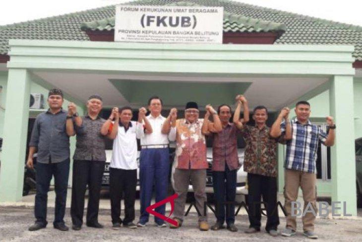 FKUB Kepulauan Babel kutuk aksi teror bom di Surabaya