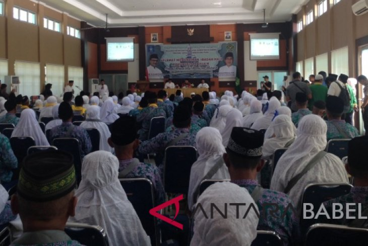 Pemkab Bangka Barat siapkan uang saku untuk jemaah calon haji