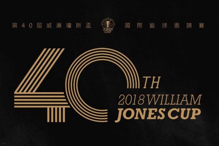 Lagi-lagi Indonesia kalah di Piala William Jones