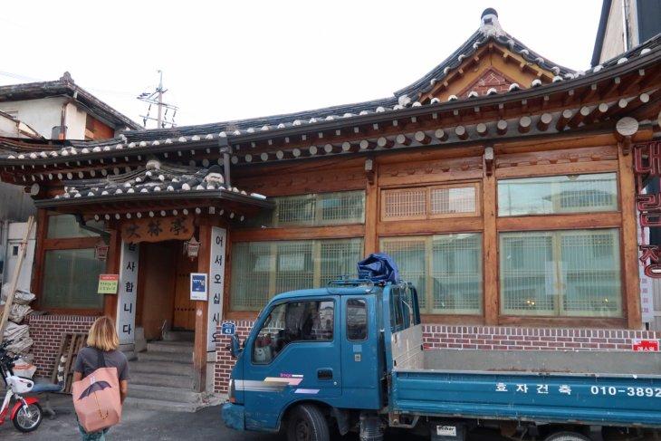 4530041456 IMG 1754 - Jalan-jalan ke Desa Seochon dan pasar tradisional Tongin