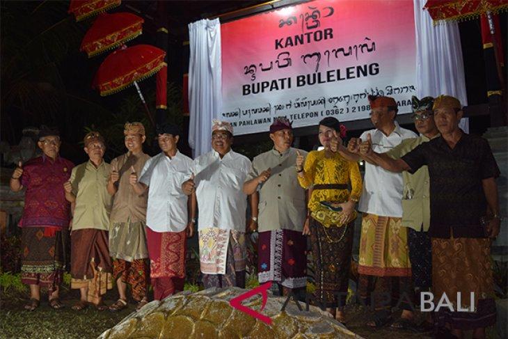 Buleleng mulai terapkan penggunaan Aksara Bali