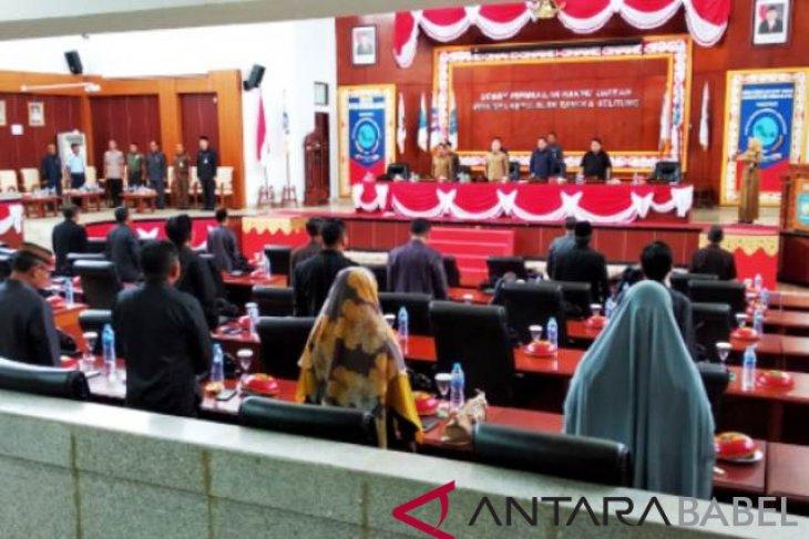 Komisi I DPRD Babel minta Bupati/Walikota sampaikan usulan RZWP3K.