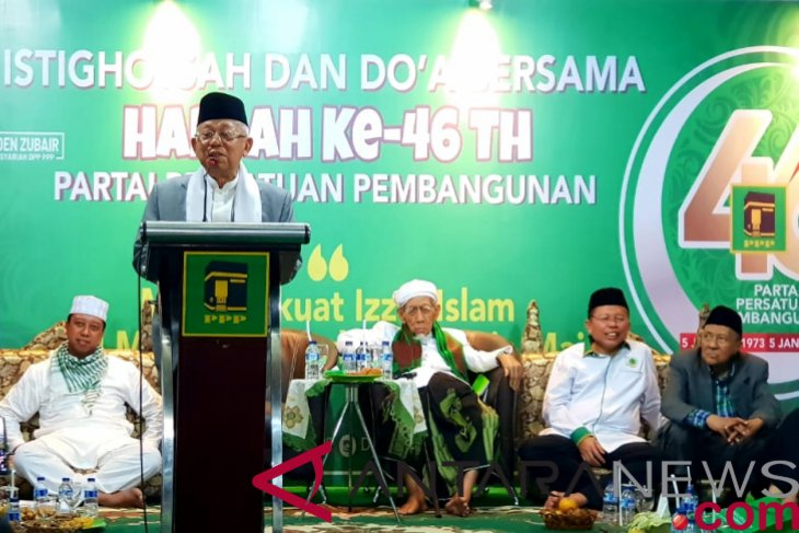 National unity strengthen Unitary State of Republic of Indonesia : Amin