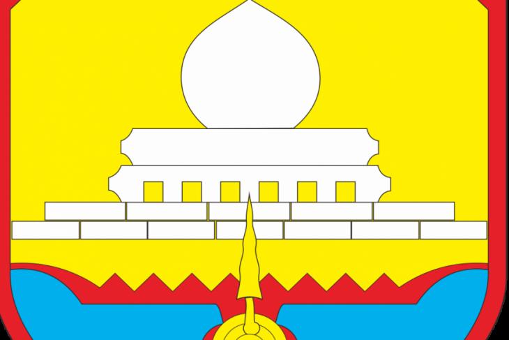 Logo Hut Provinsi Jambi Png Logo Keren