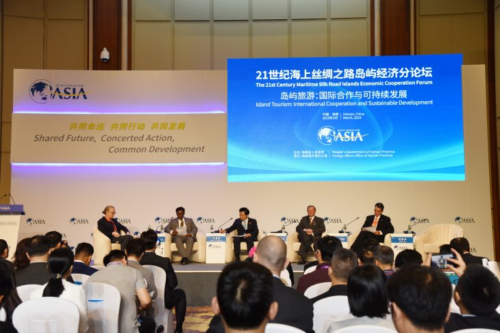 Hainan: building free trade zone (port) to provide new opportunities for international cooperation in island tourism
