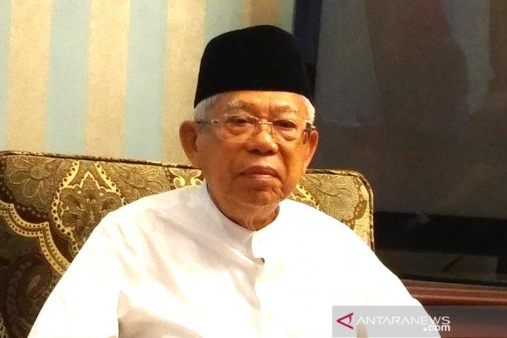 LAKN: Ma'ruf Amin bukan pejabat BUMN