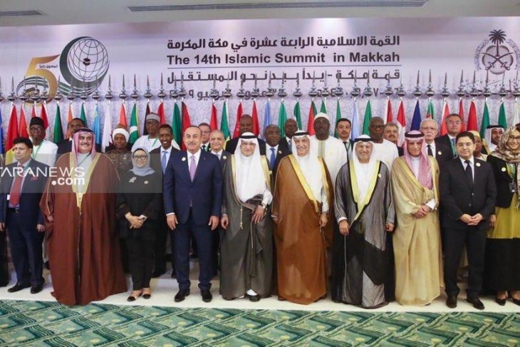 Palestine gets Indonesia's attention at OIC Ministerial Meeting
