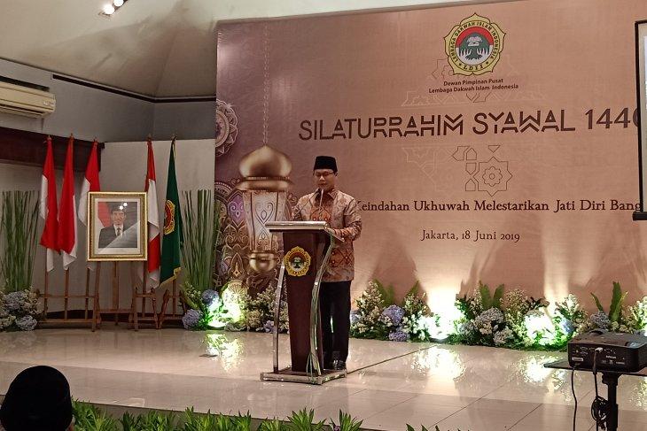 MPR: tiga unsur kekuatan Indonesia perkuat ukhuwah
