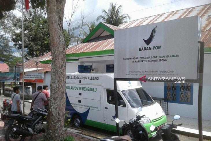 BPOM Rejang Lebong bantu peningkatan registrasi produk UKM daerah