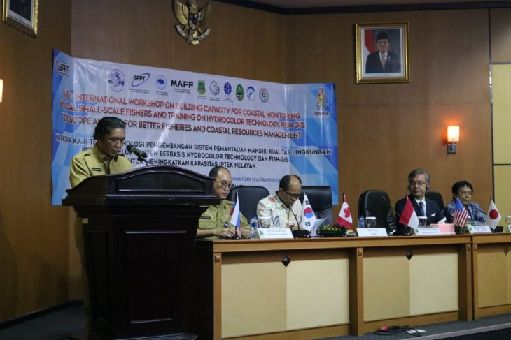 Banten kaji terapkan teknologi Hydrocolour dan Fish GIS bagi nelayan