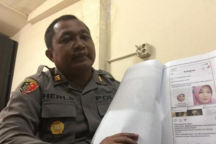 Hina Presiden seorang ibu ditahan polisi