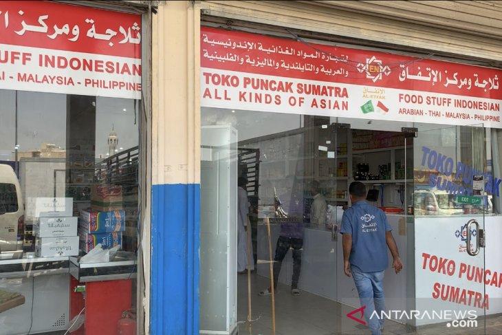 Produk khas asal Indonesia banyak dijual di Mekkah