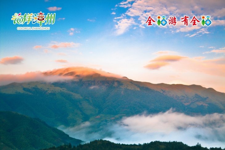 """""""Tour around Fujian, Have all Blessings"""" -- welcome to the fantastic world of colorful Zhangzhou"""